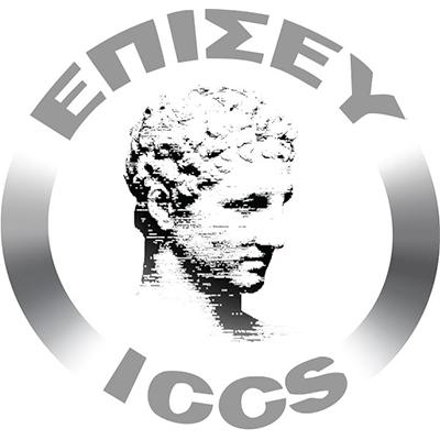 ICCS – (GR)